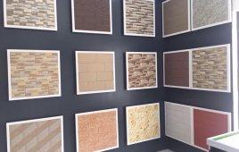 12 Mẫu gạch thẻ ốp tường ngoại thất đẹp sang trọng được sử dụng nhiều nhất